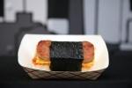 Spam Egg Kimchi Musubi